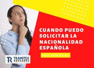 Cuando solicitar la nacionalidad española